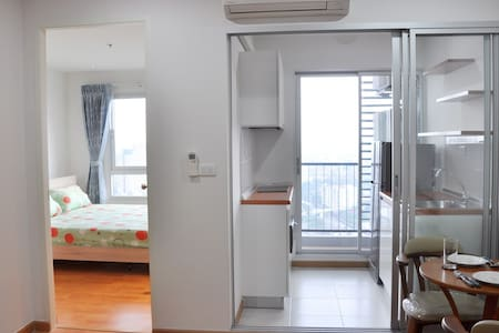 President Condo (BTS Bang Wa) - Condominium