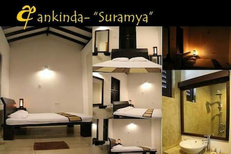 Ankinda luxurious Eco in Panadura - Villa