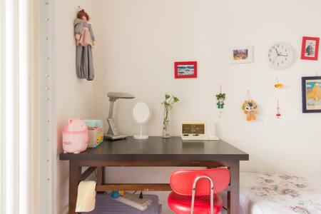 Rirakkuma's Bedroom - Appartamento