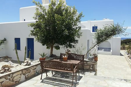 New Listing! Dryades Paros Room for 2 people - House