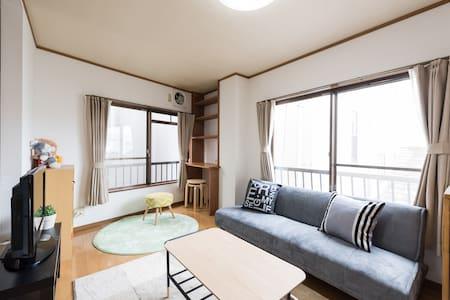 NEW30%OFF! Cozy Apartment Close to Shinjuku! !TW46 - Byt