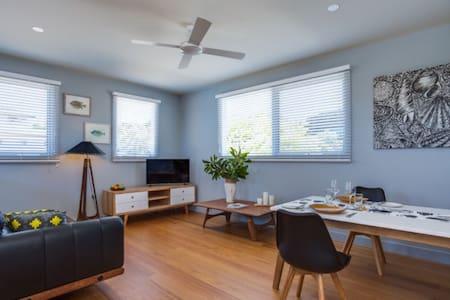 Loquat Apartment - Apartment