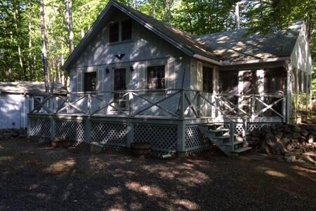 York Beach Maine Cottage - York - House