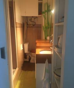Petit studio cosy avec balcon - Cannes - Apartment