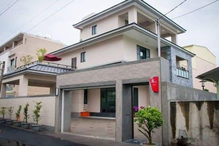 宜家庭園(台南 2-4人房) - Guiren District - Villa