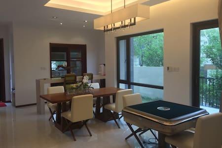 汤泉会别墅 - Qingdao