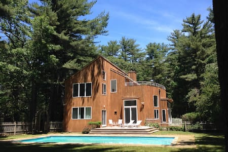 Chic Hamptons Home – July & Aug Weekly Rental - East Hampton - House