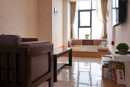 Splendid Seaview - Nha Trang  - Apartment