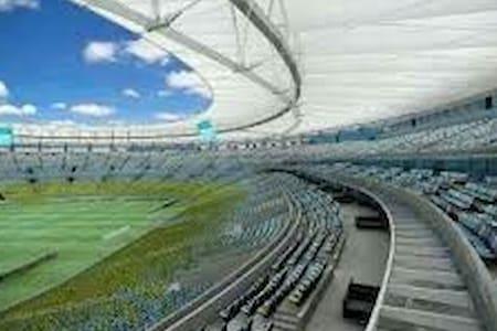Cadeira Cativa Estádio Maracanã RJ - Rio de Janeiro - Other