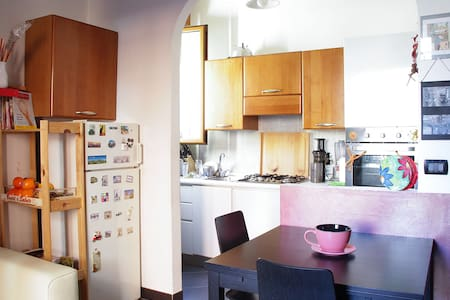 Cozy and quite apartment in a strategic position - Bologna - Wohnung