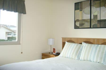 Clean, Quiet, Private Bedroom