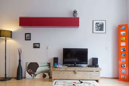 Warm and cozy home with garden near the centre - Wohnung