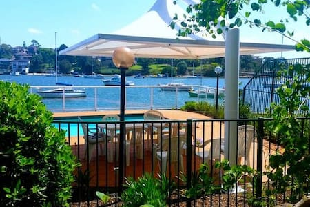 Absolute waterfront home Sydney - Drummoyne - Lägenhet