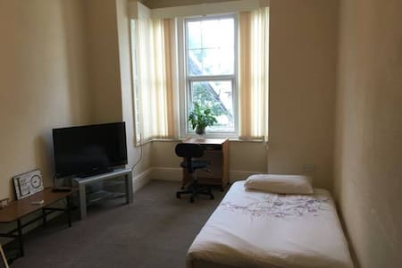 Nice private room in Llandudno - Apartemen