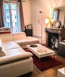 20 min Champs-Élysées apartment ! - Huoneisto
