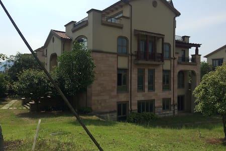 江南小镇在这里带你体验不一样的乡下生活 - Apartment