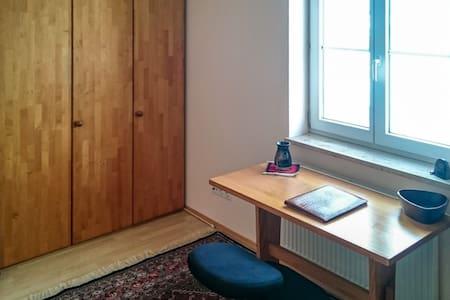 Studierzimmer mit schöner Aussicht - Großmehring - House