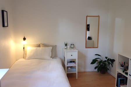 Charmin apartment near the center of Copenhagen - Herlev - Apartment