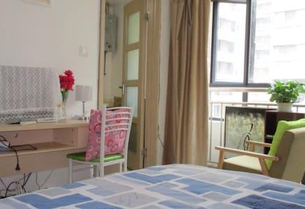 温馨公寓 - 九江 - Appartement