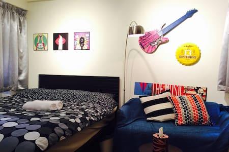 Aus A - Cozy Double Room 舒適雙人獨立房近地鐵 - Byt