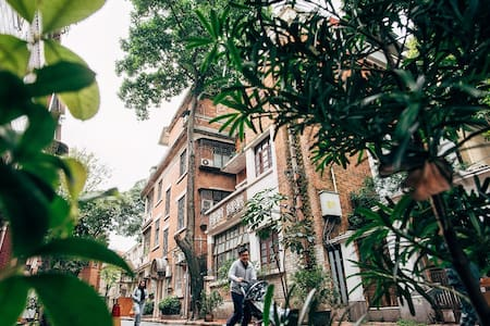 GuangZhou the most local  villa 1 - Casa de camp