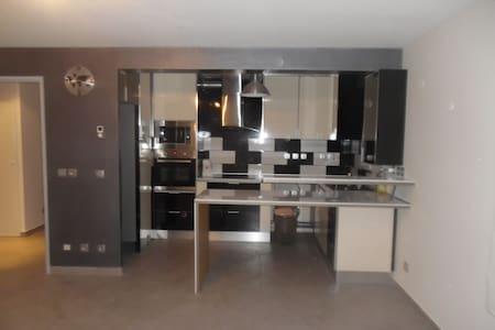 IDEAL F2 PROCHE DISNEY et PARIS - Roissy-en-Brie - Apartment
