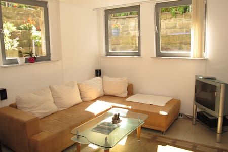 Work or relax - Traumlage! - Duisburg - Apartment