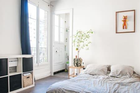 "Appart' spacieux, calme et ""green"" - Apartment"