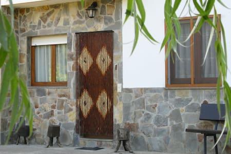 Apartamentos Rurales Casa El Caminero (2 plazas) - Selveierleilighet