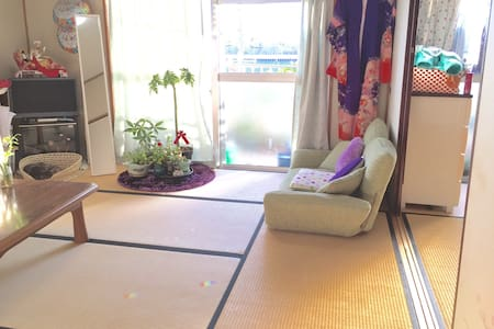 Customize ur stay, lots of options! - Miyoshi - Appartement