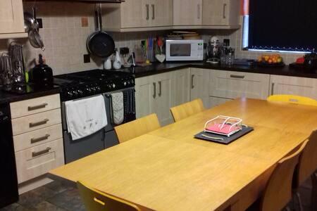 CORWAS PRIVATE ROOMS - Amlwch - Casa