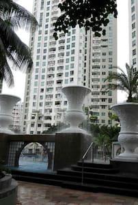 温馨的家 - 新加坡 - Condominium