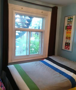 Room For Rent - Montreal - Apartment
