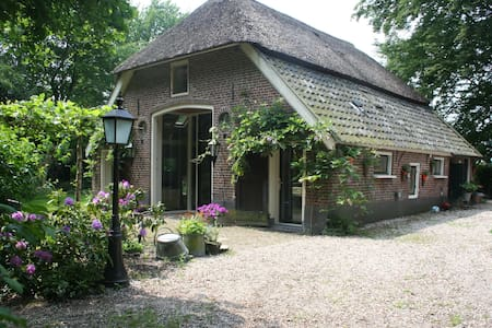 't Veldhoentje B&B en Vakantiehuis - Szoba reggelivel
