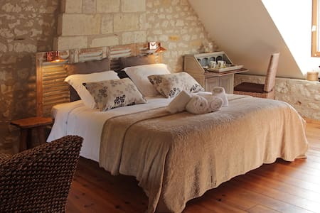 aquarelle - la chambre nature - Sainte-Maure-de-Touraine - Bed & Breakfast
