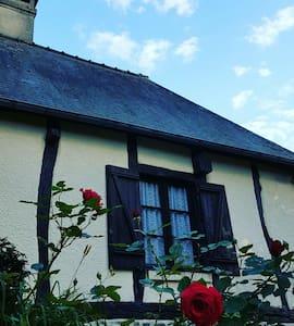 Le clos de Carol (Chambre et SDB) - Brémontier-Merval - House