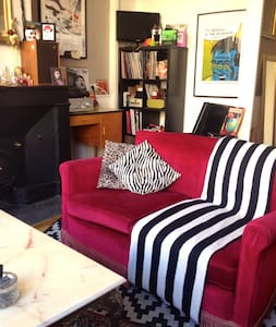 Pretty Flat in the heart of 1st District - Lyon - Apartment