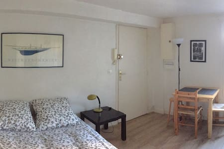 Center Paris- Quartier latin - 5th - Paris - Wohnung