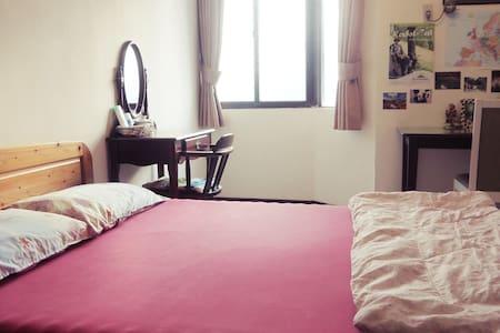 Doppelzimmer für Sie,廬廡.靖室(單或雙),Double room for u - Apartment