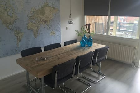 Dordrecht city center lovely apartment - Appartement