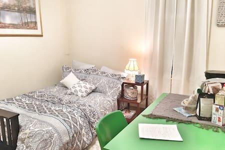 Private Room: 1 or 2, SU & Upstate - Siracusa