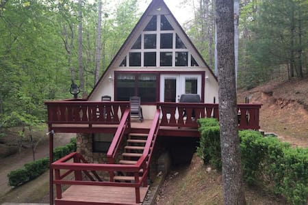 Quiet and secluded cabin. A great place to escape. - Robbinsville - Cabin