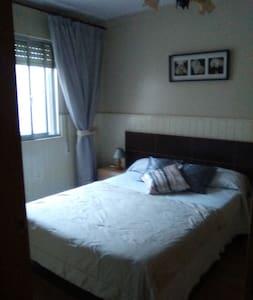 Apartamento muy acogedor en Seixo! - Lägenhet