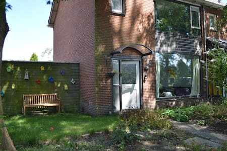 Child friendly home with a sunny garden (and cat) - Castricum - Huis