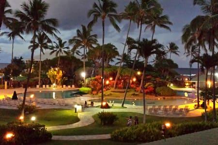 4-Star Luxury Resort. Room with Ocean & Pool View! - Līhuʻe - Condominium