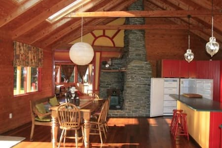 Beautiful, pvt, mountain view room - Takaka - Hus