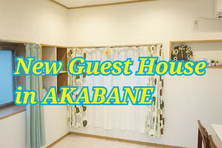 #2 Cozy&Reasonable Share house in AKABANE - Domek gościnny