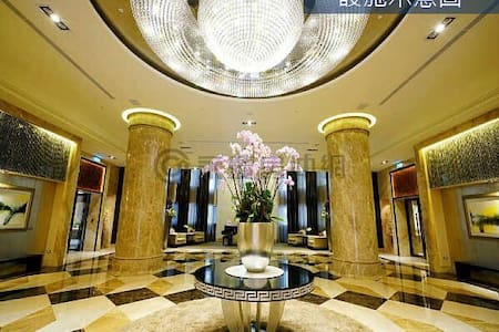 Luxury Hotel-like Private Room - Shulin District