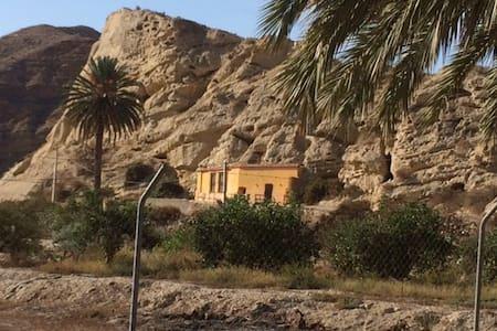 Votre maison grotte à Cuevas Del Almonzora - Vera