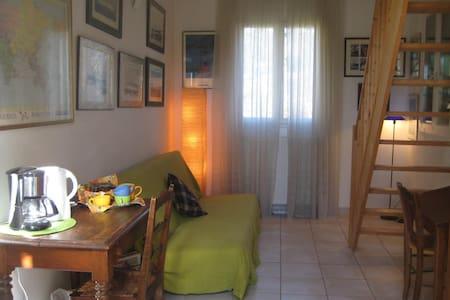 Les Lutins Vaste chambre vue jardin - La Bouilladisse - Dom